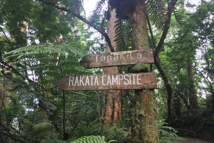 TANAKITA Camping 15